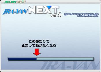 Next_error