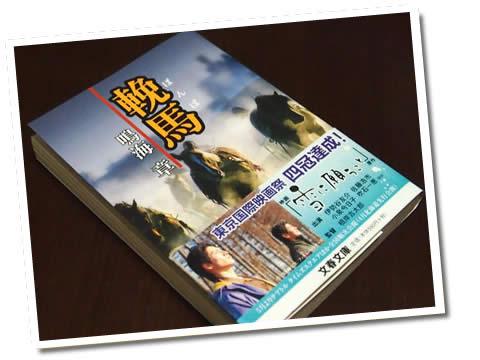 Book150906_01