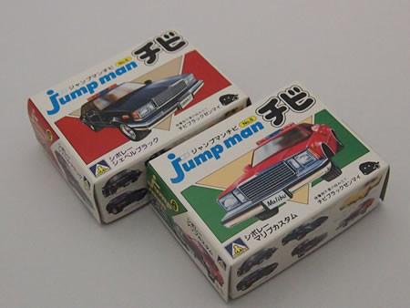 Fuku121201_2